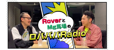 Fc_rover