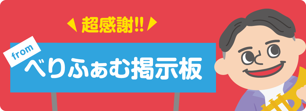 bgm5th_banner02