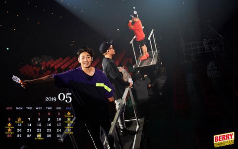 Calendar 2019.5 1920x1200