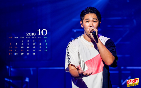 Calendar 2019.9 1920x1200