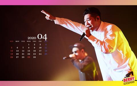 Calendar 2020.4 1920x1200