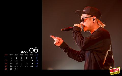 Calendar 2020.6 1920x1200