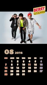 Calendar 2016.8 Smartphone