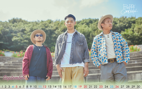 Calendar 2021.9 1920x1200