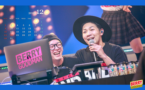 Calendar 2018.12 1920x1200